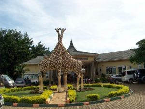 Uganda Wildlife Conservation Education Center